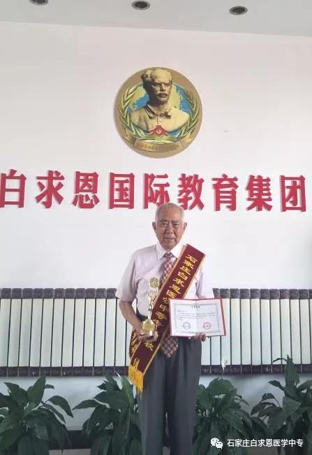 """赵英院长荣获""""世界理论创新终身成就奖"""""""