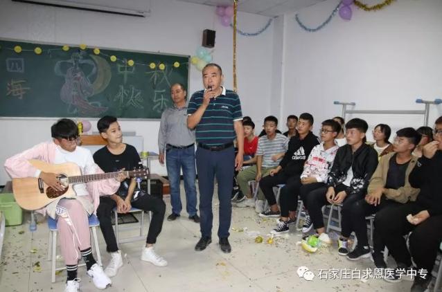 感恩中秋节,浓浓师生情——石家庄白求恩医学院