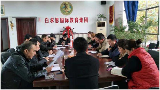 石家庄白求恩医学院校举行中层以上领导干部培训班 —学习习近平在民营企业座谈会上的讲话