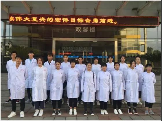 石家庄白求恩医学院2018级春季护理专业学生见习圆满结束