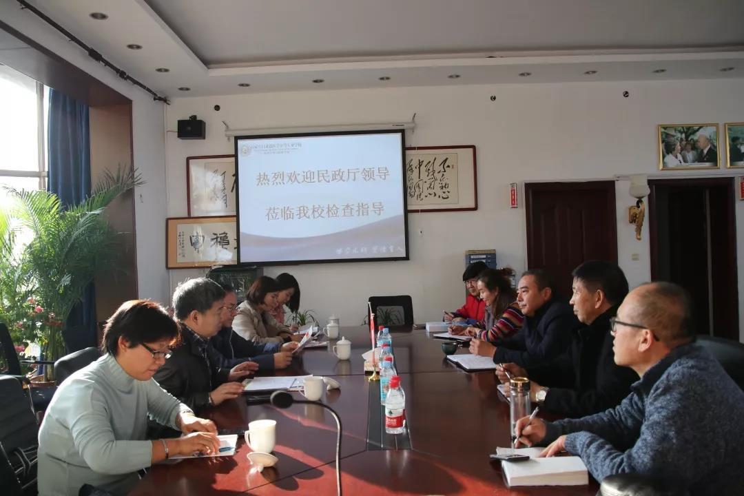 热烈欢迎社会组织等级评估小组领导来石家庄白求恩医学院实地检查