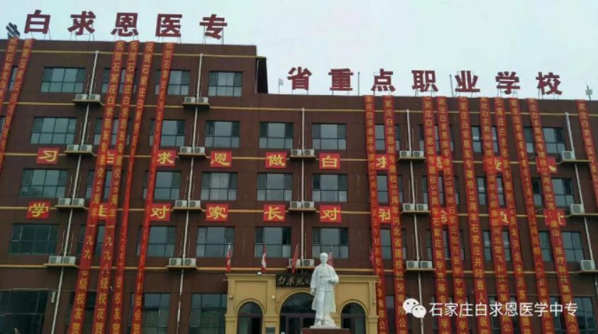 校庆感言——1996届中专班毕业生张威