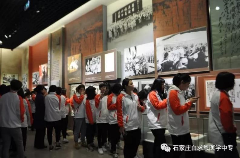 石家庄白求恩医学院举行华北烈士陵园清明祭奠活动
