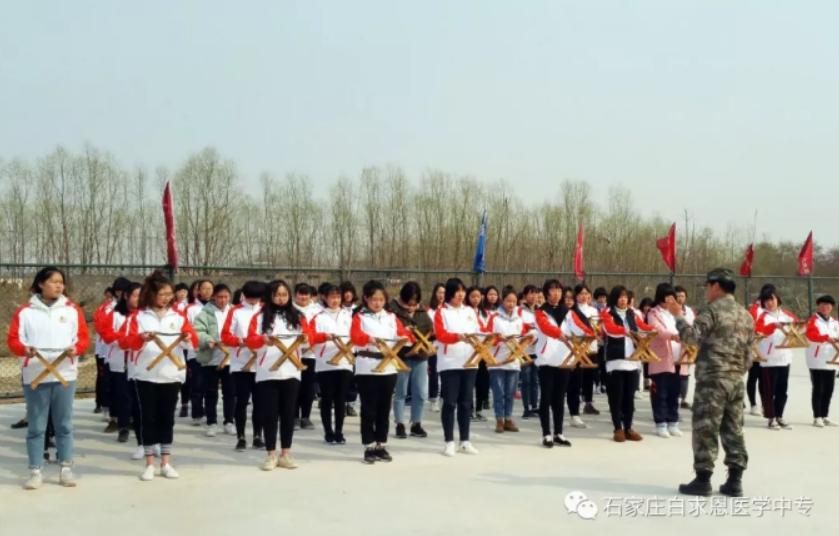 2018级春季新生军训纪实——石家庄白求恩医学院