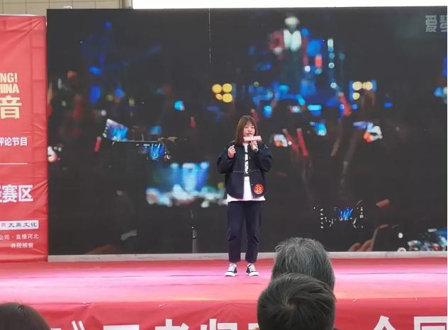 我校学生参加2019《中国好声音》 全国海选•井陉赛区比赛